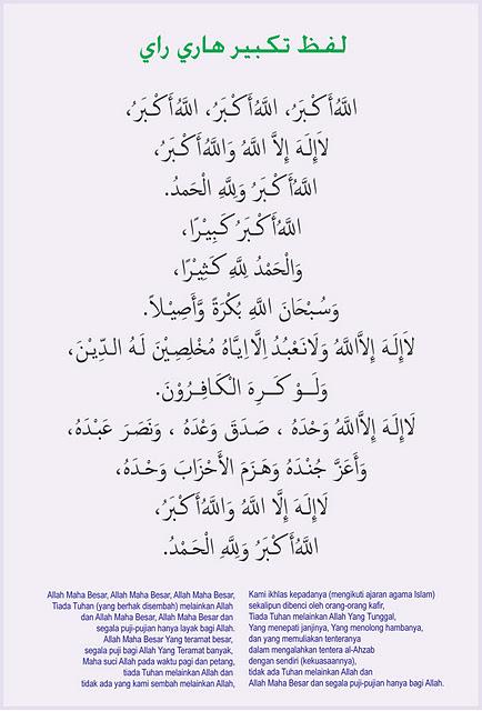 Takbir Aidiladha Hari Raya Qurban Neato4u S Blog
